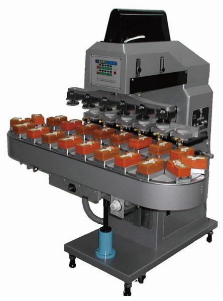 六色墨杯式移印機+18站輸送帶-HA-660PC